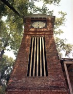 Calvin Phillips Clock Tower, color photograph
